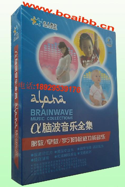 全脑开发大师之喜悦的日子--潜意识2CD 类型:全脑开发大师