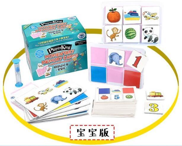 PlayerKing中英双语瞬间记忆卡
